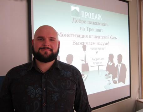 Спартак Андриешин тренер