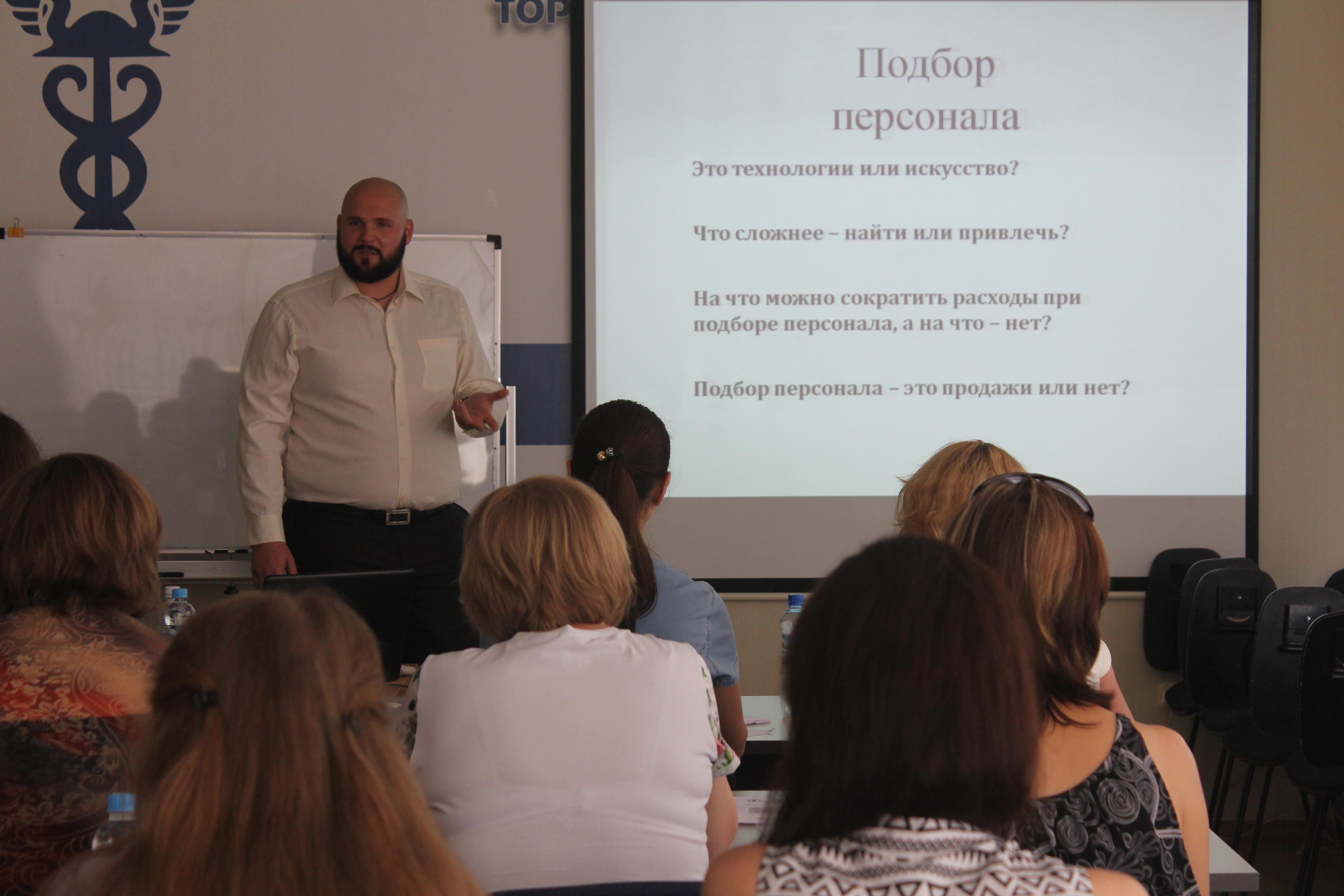 Подбор менеджера по продажам в Москве
