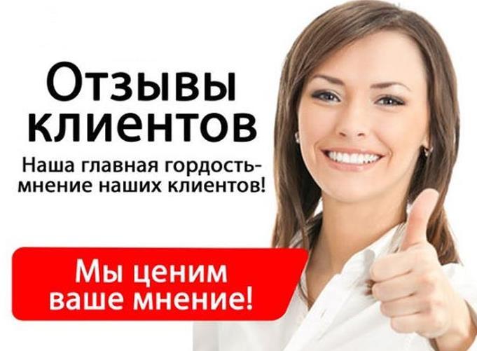 Московская Академия Продаж|отзывы клиентов