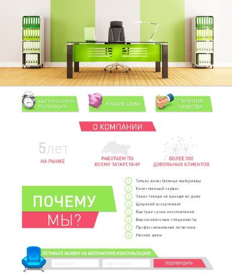 способы увеличения продаж мебели