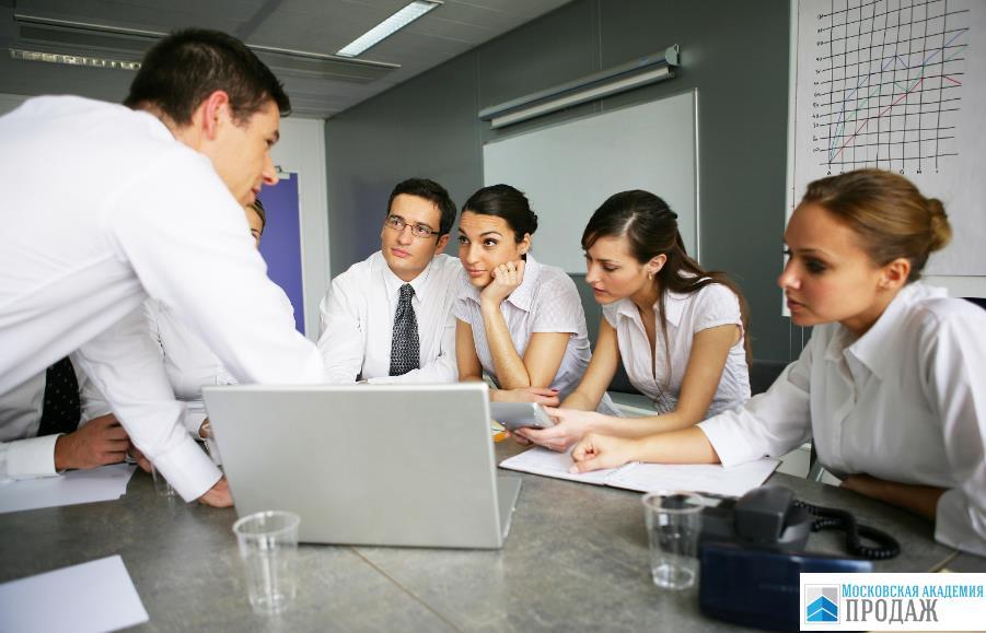 Обучение управлению сотрудниками организации