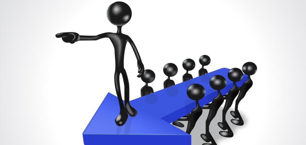 План развития лидерских качеств  руководителя