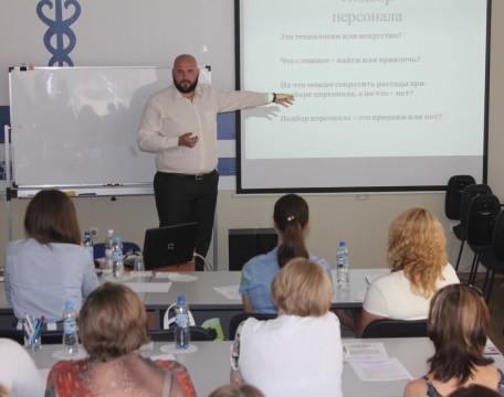 тренинги по продажам в москве